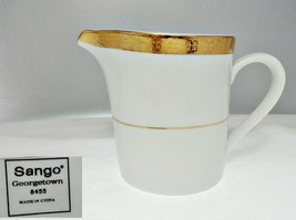 Sango Georgetown 8455 Creamer - $15.83