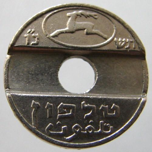 ISRAELI TELEPHONE TOKEN Vintage 46 years old 1966 Israel Postal Asimon