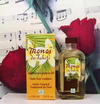 Yves Rocher Monoi De Tahiti Traditional Gardenia Oil 3.4 FL. OZ. - $129.99