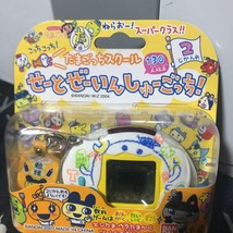 Tamagotchi School Students all gathered Seto Zein Shugotchi Bandai NEW U... - $159.99