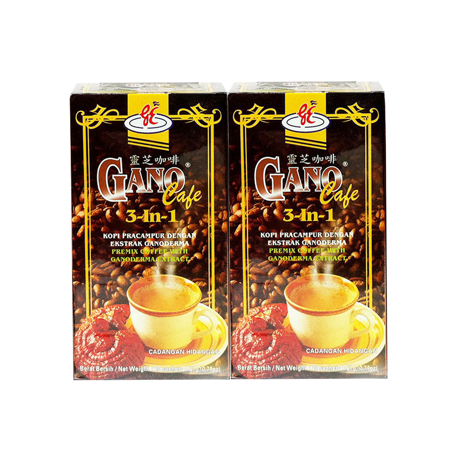 Gano excel 2 box gano cafe 3 in 1 instant and 48 similar items gano excel 2 box gano cafe 3 in 1 instant coffee 100 certified ganoderma reheart Choice Image
