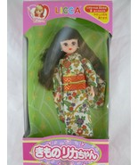"Takara Licca doll w Multi colored Kimono Long Brown Hair 9"" 1987 Japan - $45.53"