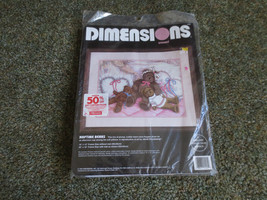 "1994 Dimensions NAPTIME BEARS Crewel Embroidery SEALED Kit #1445 - 16"" x... - $17.77"