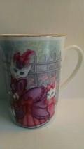 Hard to Find Otagiri Coffee Mug White Cats Matt Hromalik Made in Japan - 8 oz - $22.76