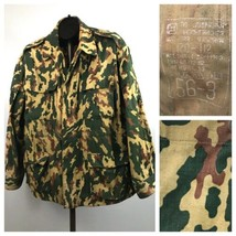 Vintage Camo Jacket / Rare European Woodland Camouflage Field Jacket / L... - $99.00