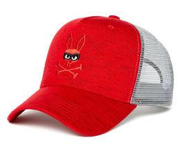 Psycho Bunny Men's Embroidered Snapback Mesh Mischief Baseball Cap Hat image 10