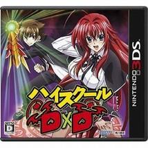 Nintendo 3DS Alta Escuela Dxd Importado de Japón Japonés Juego Anime con... - $257.15