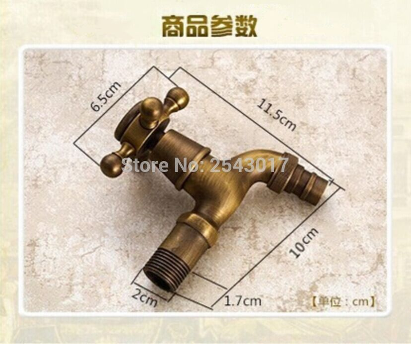 GIZERO Laundry Faucet Solid Brass Washing Machine Cold Only Taps Antique Wall Mo