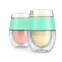 Cool Beer Cups, Host Wine Freeze Mint Insulated Silicone Cooling Pint Gl... - $29.69
