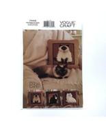 Vogue 7445 Plush Cat Pillows Long Hair Kitty Uncut Sewing Pattern FF - $8.75