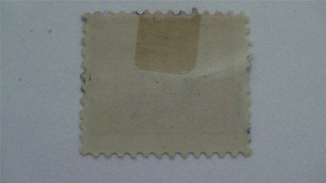 Large Numeral In Oval Carmine Rose USA Used 8 Cent Revenue Stamp