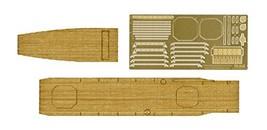 Fujimi model 1 / 700 g No.107, Navy military aircraft carrier zuikaku wood deck  - $33.00