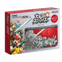 Nintendo 3DS LL Smash Brothers Console Set Red Out of stock at Manufacture  - $419.99