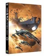 Space Battleship Yamato 2202 Warriors of Love Vol.2 DVD Japan - $86.27