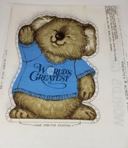 SHIRT TALES PILLOW DOLL KOALA Panels World's Greatest Hallmark 1980 - $9.99