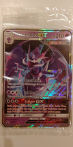 Naganadel GX SM125 Black Star Promo HOLO Sealed SM Dragon Majesty Pokemo... - $5.99
