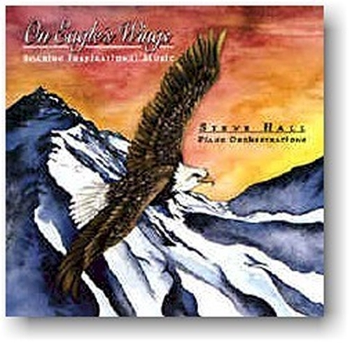 One eagles wings by steve hall
