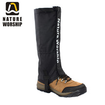 Hunting Ski Riding bike or motorcycle Waterproof Leg Gaiters windproof - $69.99+
