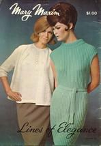 Vtg Misses Mary Maxim Knit Crochet Shell Sheath Pullover Cardigan Jacket... - $13.99