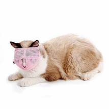 Cuteboom Cat Muzzle Breathable Mesh Pet Muzzle Grooming Prevent Kitty Ma... - $10.42