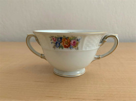 Rare Rosenthal Floral Pattern Fine China Replacement Bullion Cup - $14.85