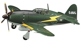Create works series Shiden-kai Hasegawa Maki Mitsubishi J2M3 local fighter Raide - $29.00