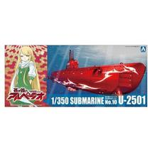 Aoshima plastic model 1/350 1/350 scale submarine U-2501 01189 - $69.35+