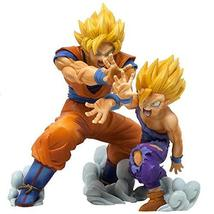 Banpresto Dragon Ball Z Vs Existence Goku & Gohan, Yellow - $169.19