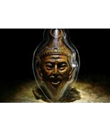 Haunted Wizard Three-eyed Ruesi Djinn Shaman Healer Master of Knowledge by izida - $444.00