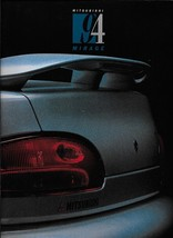 1994 Mitsubishi MIRAGE sales brochure catalog US 94 S ES LS Coupe - $6.00