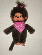 Gently Used VERY CUTE Monchhichi Brown Plush Sucking Thumb Monkey Doll w... - $10.39