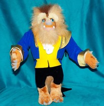 Vintage 1992 Mattel Disney Beauty and the Beast Posable Plush Stuffed 14 in Doll - $43.99