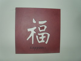 Japanese Figure Wall Hanging Set - $22.00