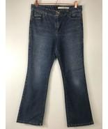 DKNY JEANS WOMEN BLUE DENIM JEANS Size 12 Boot Cut - $19.79