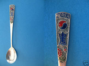 OLD VINTAGE KOREA KOREAN FLAG Collector Souvenir Spoon