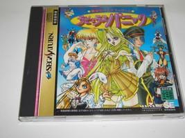 SS Lapula Panic Sega Saturn Game JP Soft - $59.50