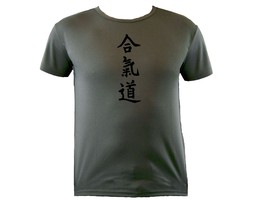 Aikido Kanji Japanese script polyester training sweat proof workout top ... - $17.99