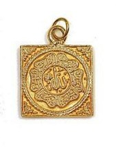 NICE New Gold Plated Islamic Allah Arabic charm Muslim Islam - $24.66