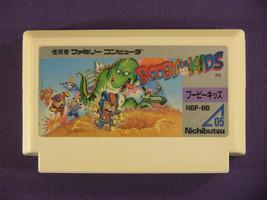 Booby Kids (Nintendo Famicom FC NES, 1987) Japan Import - $10.61