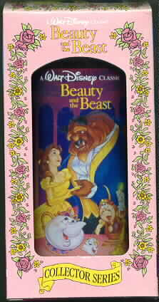 Disney Beauty & The Beast Collectible Glass