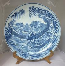 "Japanese Style Ornate 14"" Ceramic Pottery Plate Platter - $39.99"