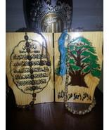 Spiritual Tasbih (Prayer Beads) - $125.00