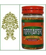 Meenakshi 200gm / 7oz Paan Pan Saffron Blended Chatni Chutney Paste US S... - $14.95