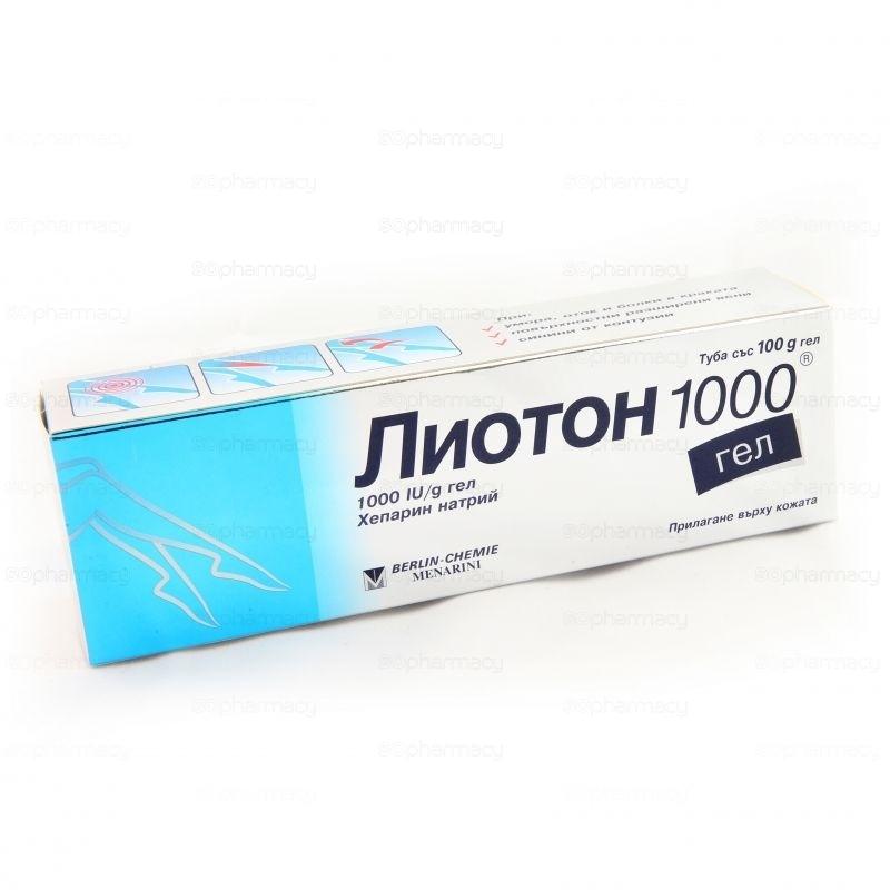 LIOTON 1000 gel 100g thrombophlebitis varicose veins phlebothrombosis edema and