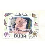 DUBAI USED STAMP 60D TEXAS SKATE FISH ANIMAL A1011 - $2.03 CAD