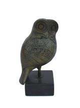 Owl sculpture ancient Greek miniature reproduction statue - $69.00