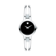 Movado Women's 604759 Amorosa Stainless Steel Bangle Watch New - $425.89