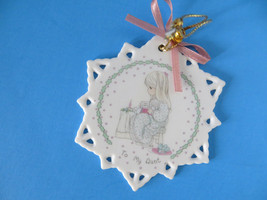 Precious Moments To My Aunt Snowflake Ornament - $6.79