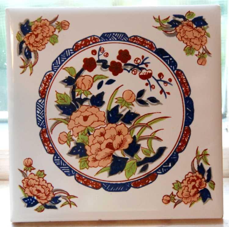 Dsc 1416 oriental rose pattern trivet front