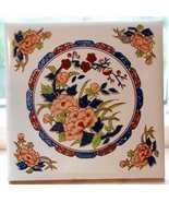 Ceramic Trivet - Oriental Motif in Pinks & Blues - $4.00